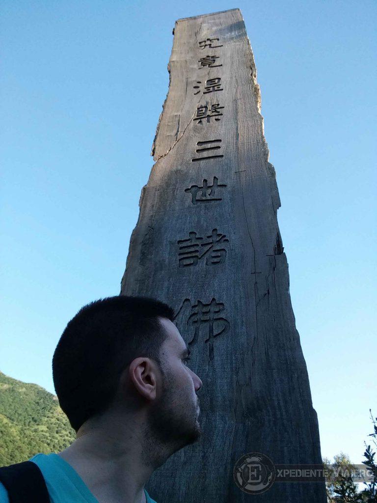 estela camino de la sabiduria lantau hong kong