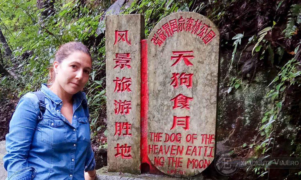huangshi village traduccion nombres chino original