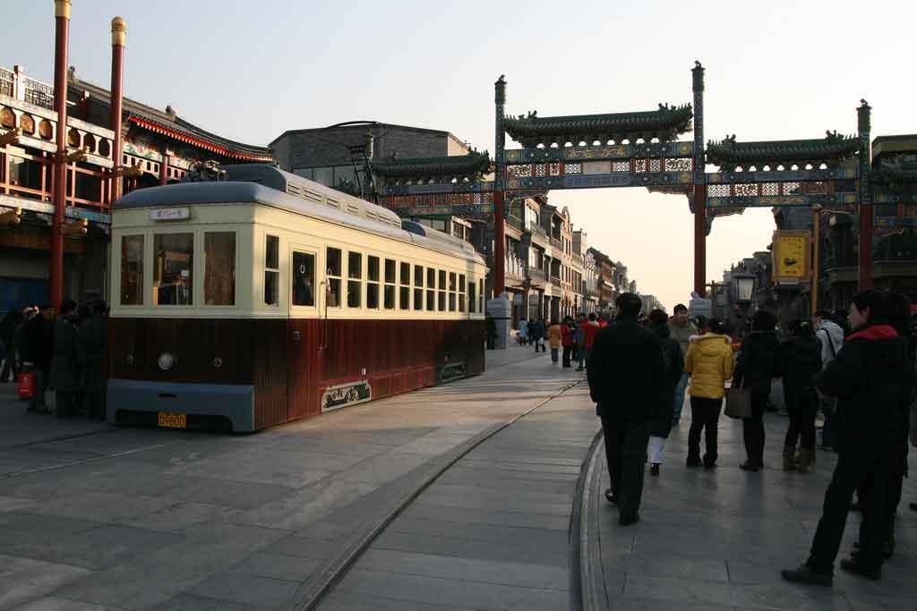 alojarse en Qianmen, Pekin