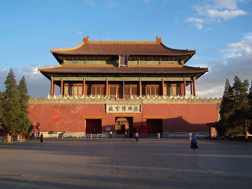 Puerta de la Divina Proeza (Shenwumen), Ciudad Prohibida de Pekin