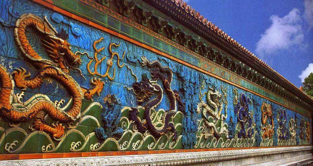 Muro de los 9 Dragones en la Ciudad Prohibida, Pekin