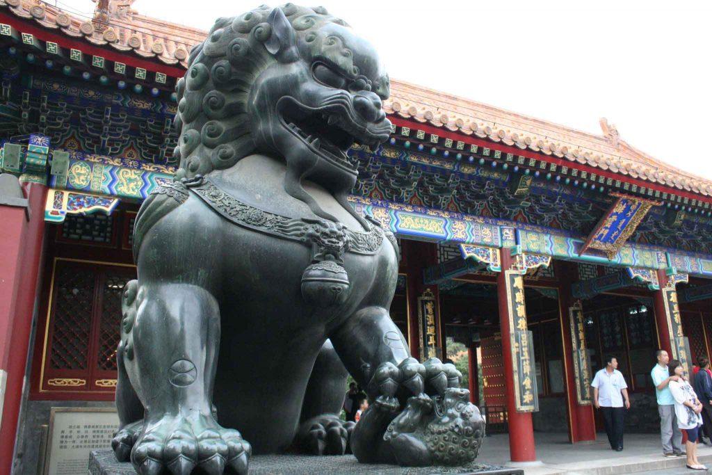 Palacio de las Nubes Dispersas, Palacio de Verano de Pekin