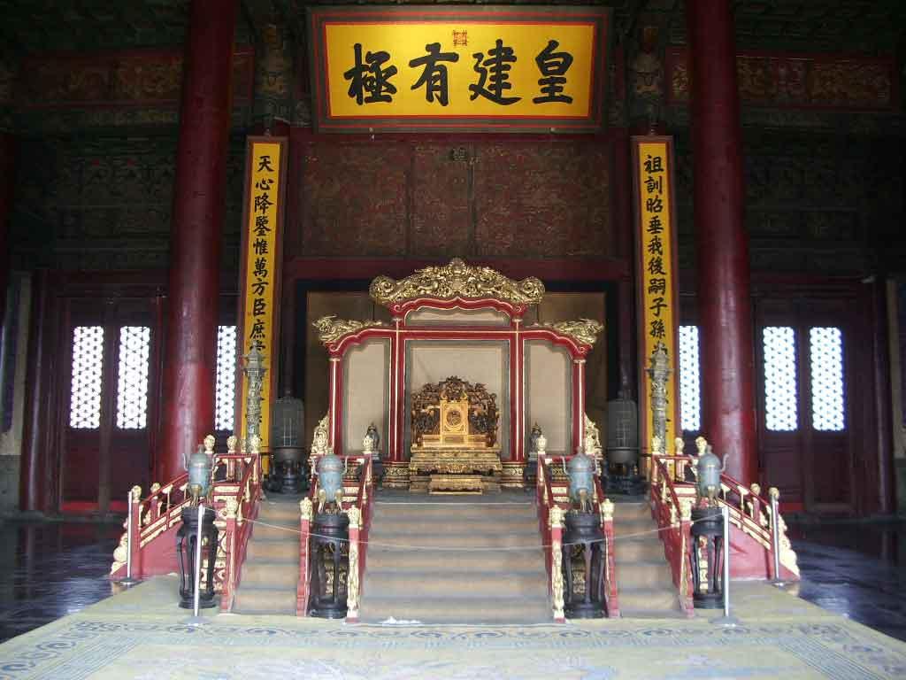 Salón de la Armonía Suprema, Ciudad Prohibida de Pekin