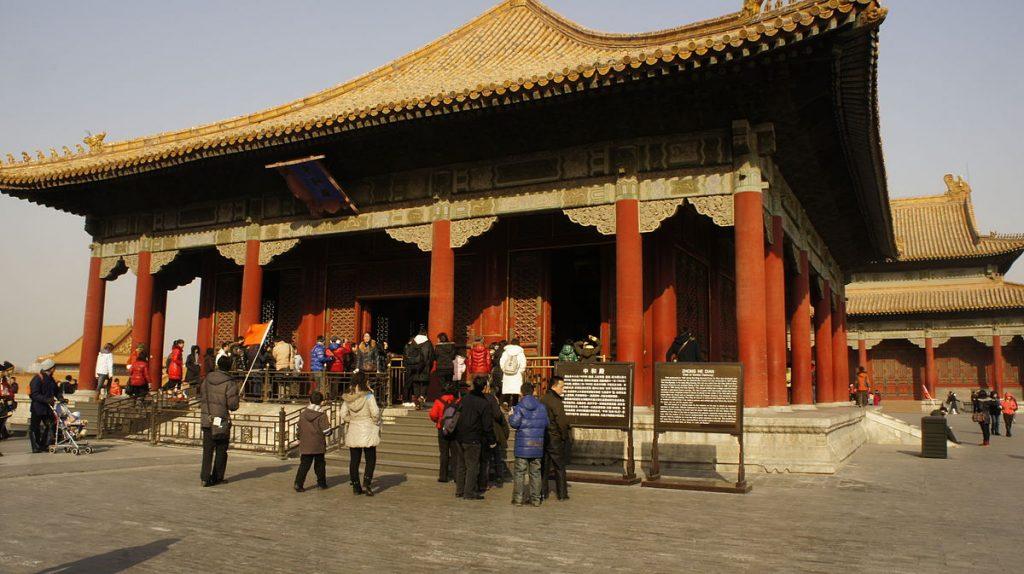 Palacio de la Armonía Central, Ciudad Prohibida de Pekin