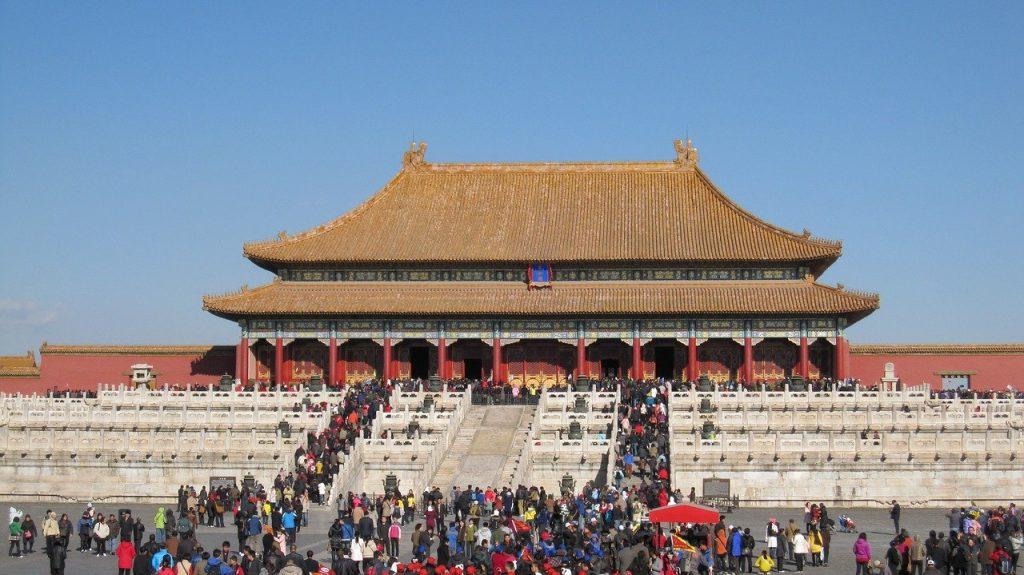 Puerta de la Armonía Suprema