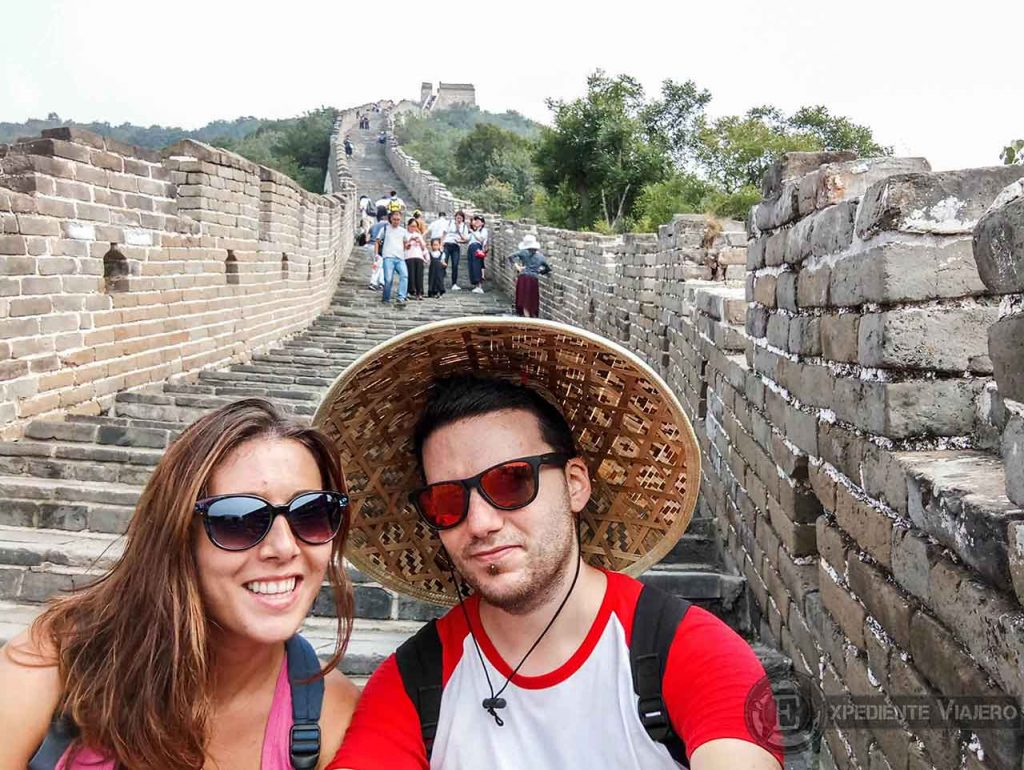 Expediente Viajero en la Gran Muralla