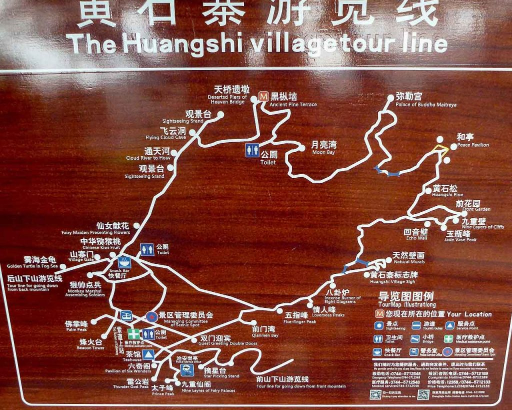 Guía completa del Parque Nacional de Zhangjiaijie, Mapa de Huangshi Village