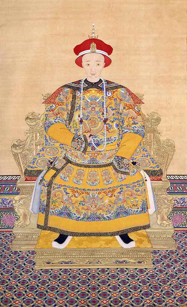 Retrato del joven emperador Xianfeng
