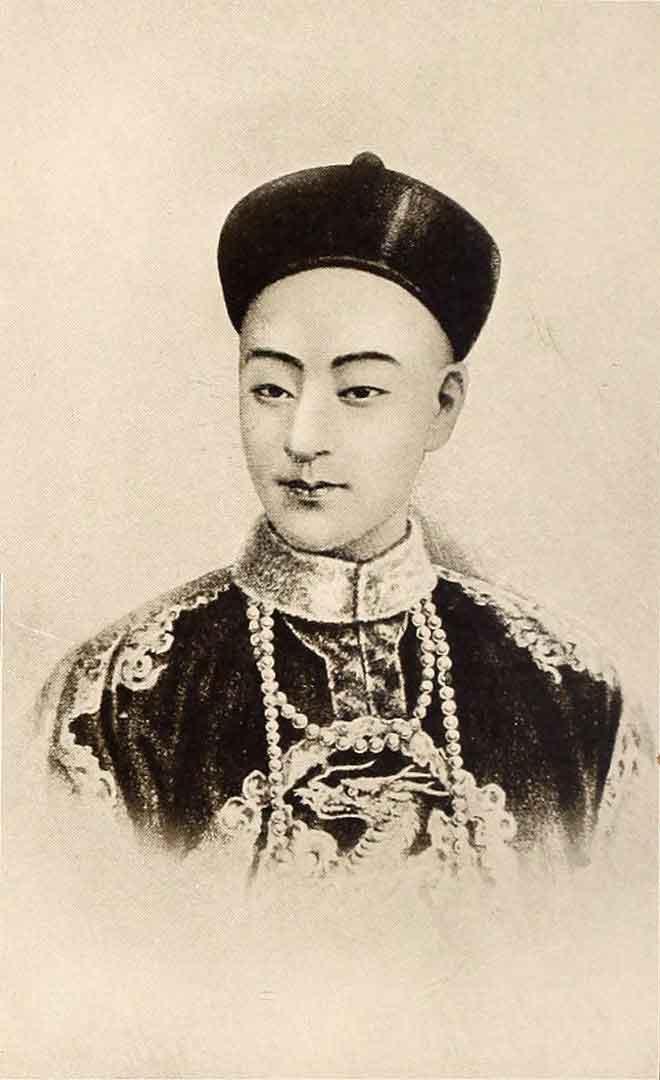 Retrato del emperador Guangxu