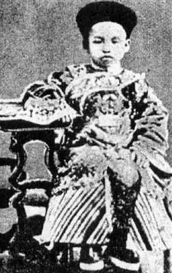 Retrato del pequeño emperador Guangxu