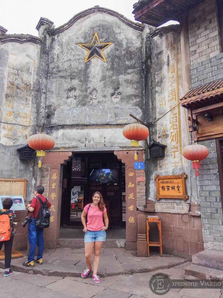 Casa ancestral de la familia Yang