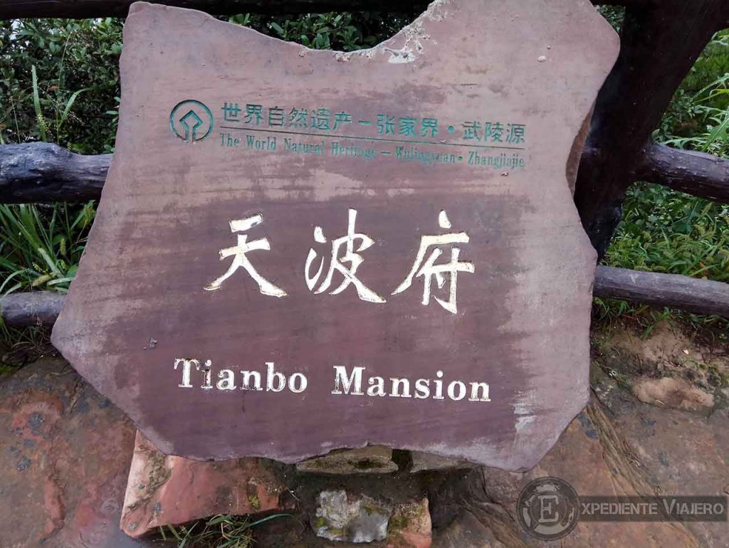 Mirador Tianbo Mansion