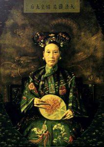Retrato de Cixi