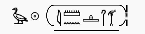 Nombre de Amenhotep III en jeroglífico