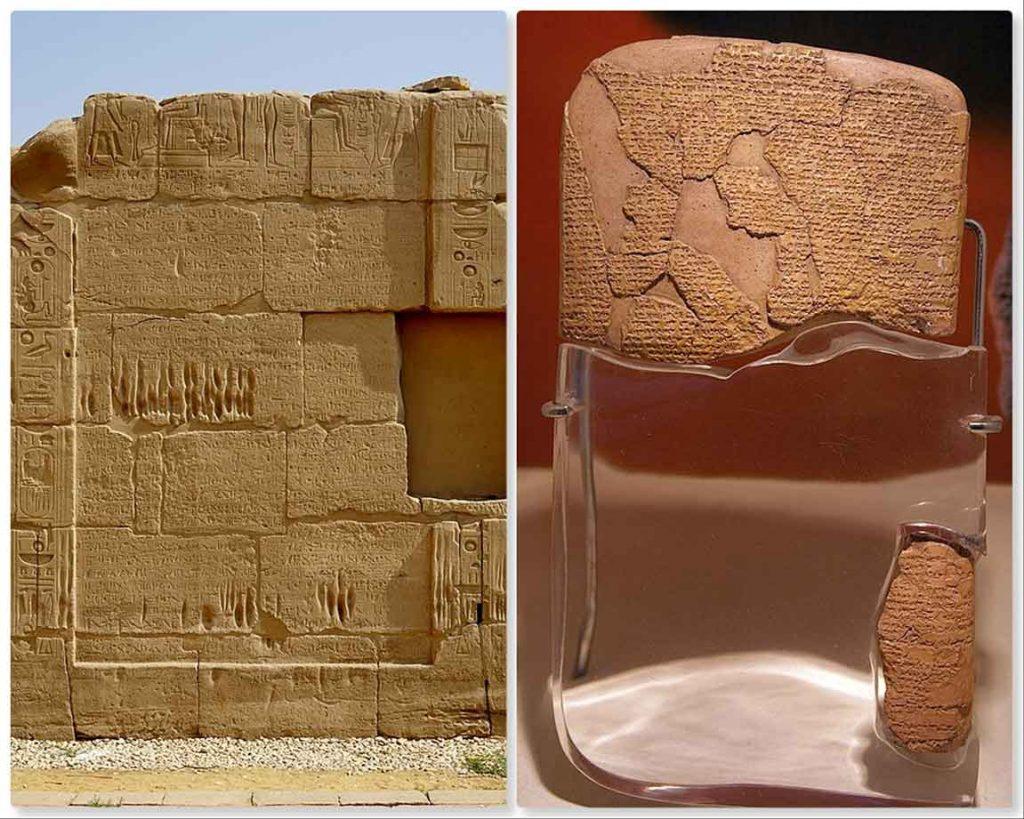 Tratado de paz entre egipcios e hititas