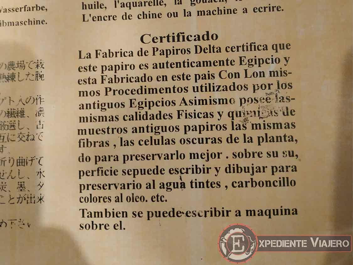 Certificado de la tienda de papiros