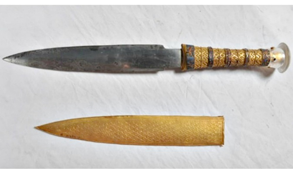 La daga hecha con un meteorito de Tutankamón
