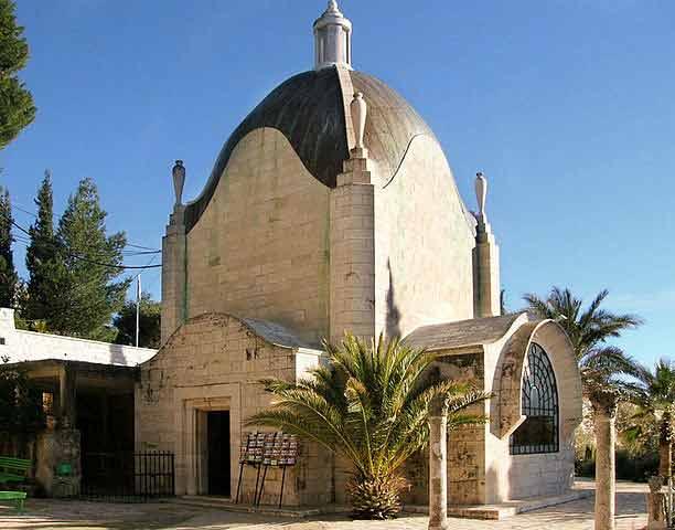 Qué ver en Jerusalén: Iglesia Dominus Flevit