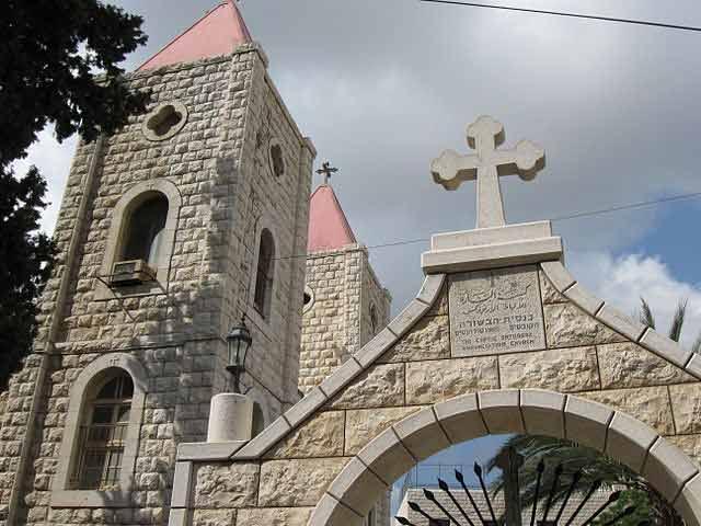 Cómo visitar Nazaret y el Mar de Galilea: Iglesia copta de la Anunciación