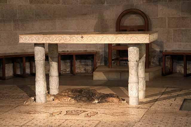 Cómo visitar Nazaret y el Mar de Galilea: Iglesia de la Multiplicación de los Panes y los Peces