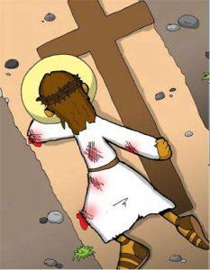 Vía Dolorosa: La tercera caída de Jesús