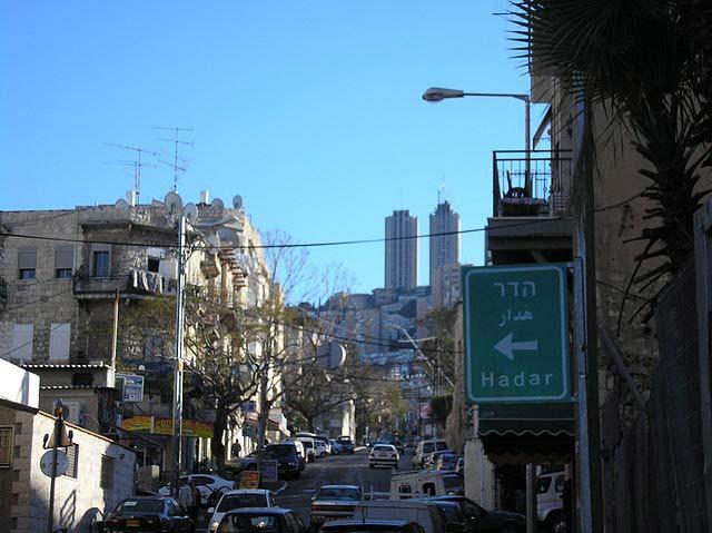 Dónde alojarse en Haifa: Centro